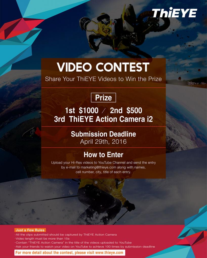Video Contest to Win $1000