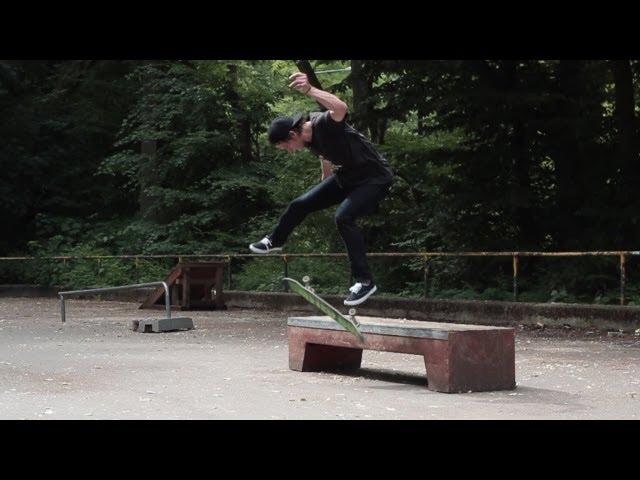 Triple Flip Backside Tailslide