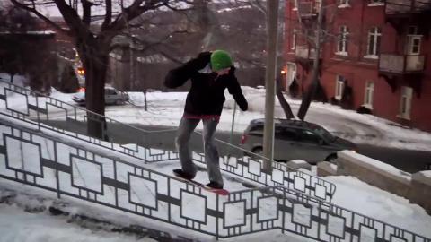 FS Boardslide 22 Stair Kinked Handrail Snowskate