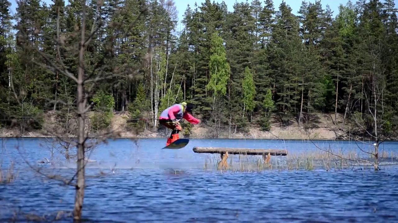 Seljametsa Lake