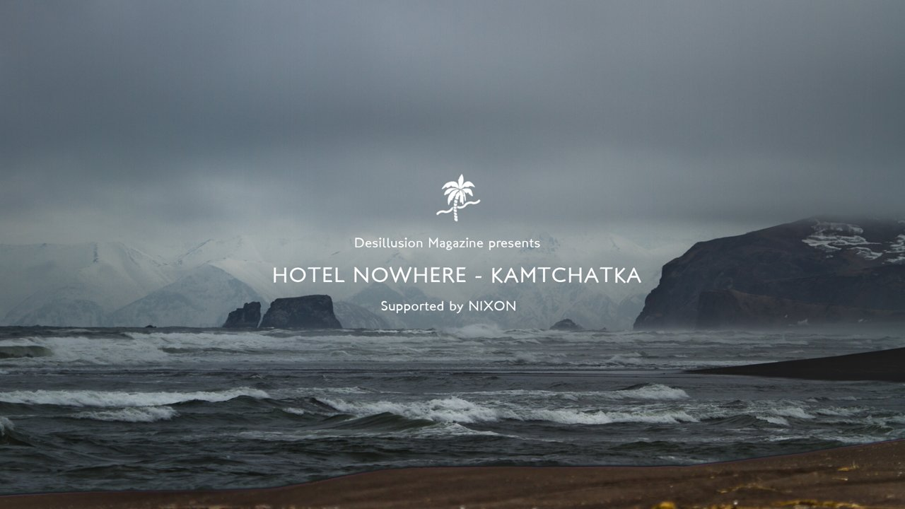 Hotel Nowhere