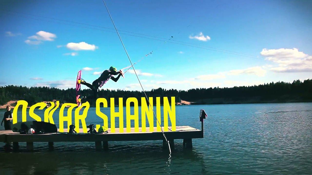 Oskar Shanin @ Männiku Wakepark 2014