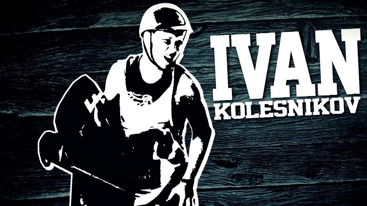 Ivan Kolesnikov @ Anthem Wakepark 2015