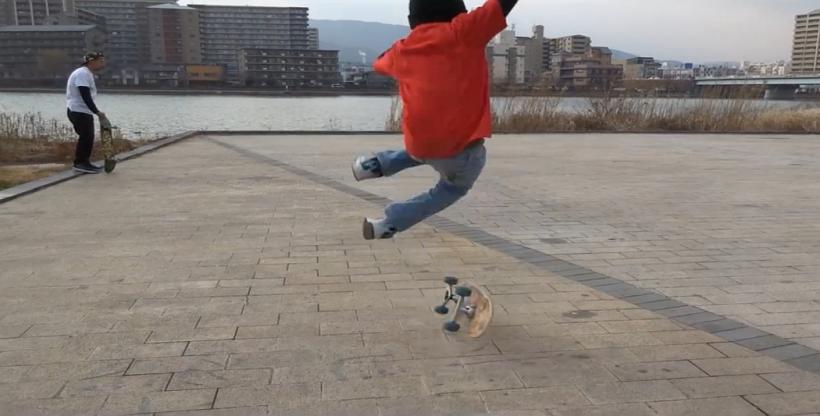 Isamu Yamamoto Rail Flip 360 Body Varial