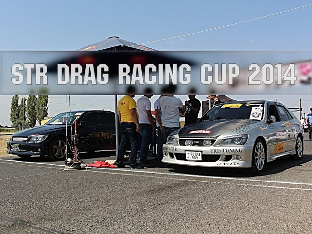 2014 Summer drag race