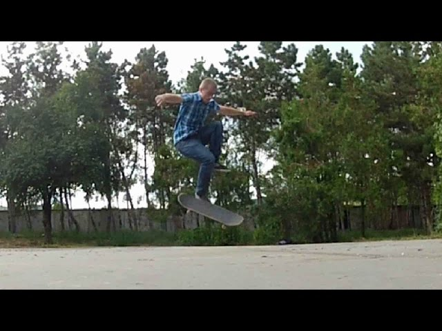 SKATE TRICK 9: POP SHOVE IT UNDERFLIP SEX CHANGE