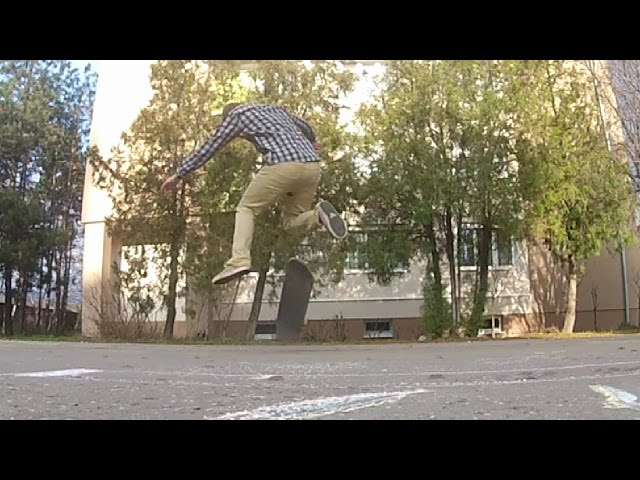 SKATEBOARDING TRICK 11: SWITCH HARDFLIP SEXCHANGE