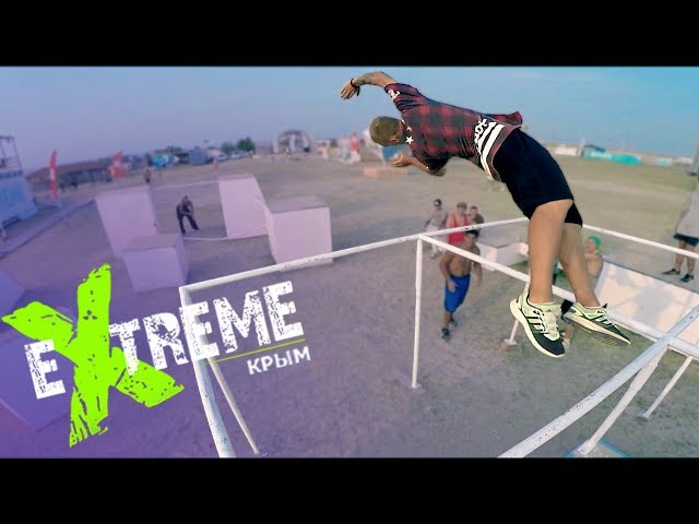 Parkour and freerunning Extreme Crimea 2016