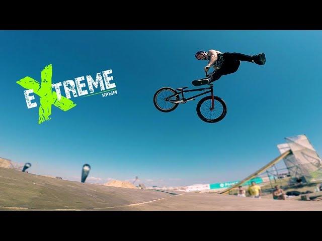 Riders Extreme Crimea | BMX Skateboarding Rollers
