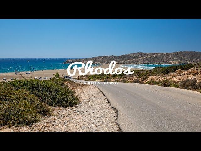 Kitesurf Check Rhodes