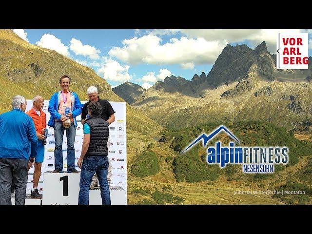 Montafon Arlberg Marathon 2017 :: T33 Trailrun