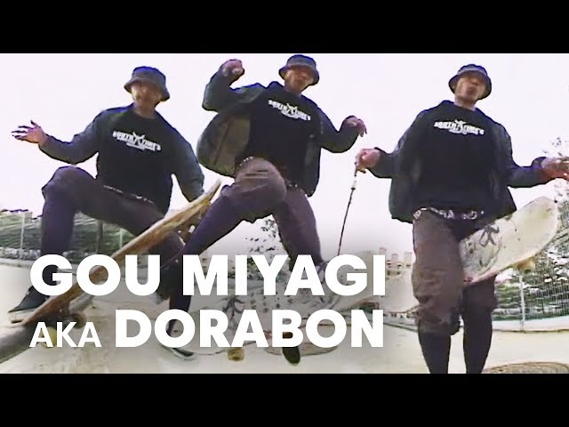 Red Bull presents Gou Miyagi