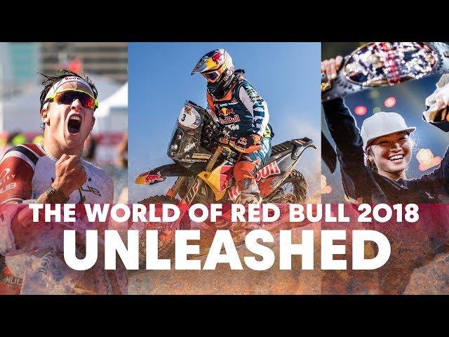 World Of Red Bull 2018