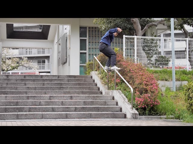 Yuto Horigome April Skateboards Pro Part
