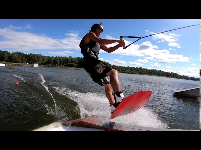 New Feature at Evolution Wakeboard Park